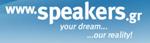 Speakers.gr